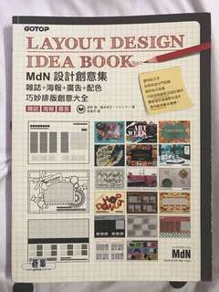 LAYOUT DESIGN IDEA BOOK