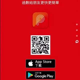 好消息🎉🎉好多香港客人都問我收唔收卡💳全新PayMe App就啱唒你地😄登記後信用卡直接過數,超方便👍🏼唔洗再去櫃員機排隊,喺屋企🏡office🏢都可以輕鬆過數,重可以賺埋飛行里數✈️✨使用方法✨下載PayMe App ➡️ 登記一張信用卡 ➡️ 轉帳 ➡️ 輸入金額 ➡️ 付款給新朋友 ➡️ 以WhatsApp 搵番我地電話 ➡️ 搞掂🎊我地就會即刻收到付款通知