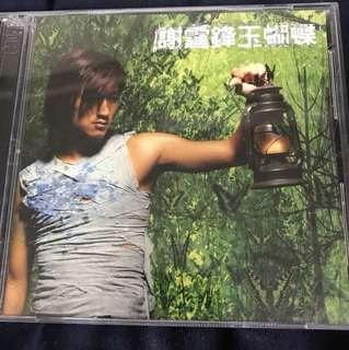 謝霆鋒 玉蝴蝶CD+VCD