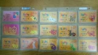 香港郵政生肖紀念卡1999-2013(一共15張)