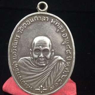 Thai Amulet ( Silver)