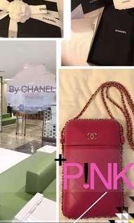 Chanel斜咩袋