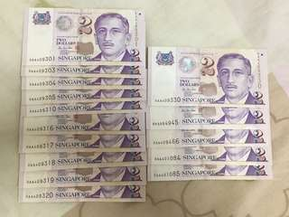 Fundraising Sale - Singapore Portrait Series $2 Paper Banknote 0AA First Prefix UNC - $8 Each Minor Foxing on Some Notes