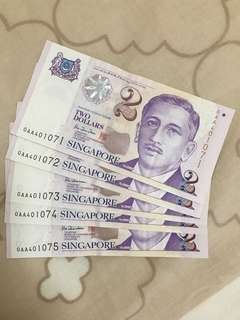 Fundraising Sale - Singapore Portrait Series $2 Paper Banknote 0AA First Prefix 5 Runs UNC