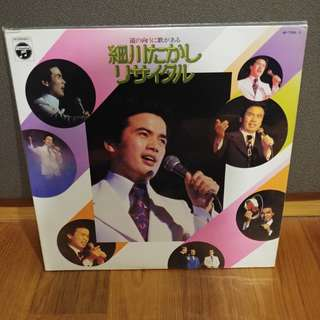 Original japan pressed vinyl LP - Takishi Hosokawa Concert consist 2 of LP