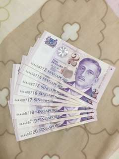 Fundraising Sale - Singapore Portrait Series $2 Paper Banknote 0AA First Prefix 8 Runs UNC