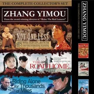 Zhang Yimou The Complete Collector's Set 《一个都不能少》《我的父亲母亲》《千里走单骑》