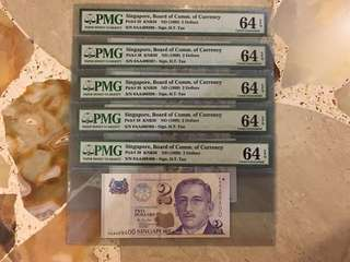 Fundraising Sale - Singapore Portrait Series $2 Paper Banknote 0AA First Prefix PMG 64 EPQ - $40 Each
