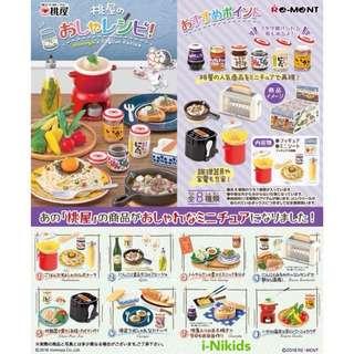 🇯🇵日本預購 - 原裝日版 RE-MENT - Momoya's Stylish Recipe 桃屋的美味食譜 (全8種)