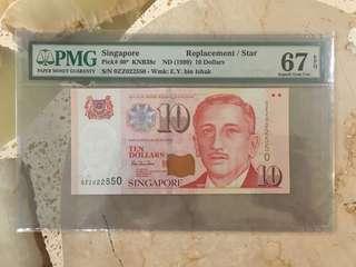 Fundraising Sale - Singapore Portrait Series $10 Paper Banknote 0ZZ Prefix PMG 67 EPQ High Grade