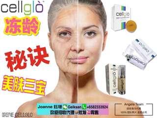 Cellglo 3 宝