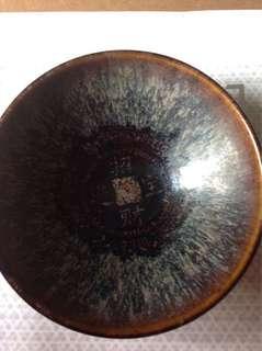 吉卅窑黑釉碗