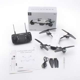 Drone YH19