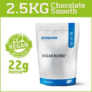 Myprotein Vegan Blend 5.5lbs (Pea Protein, Brown Rice Protein, Hemp Protein)