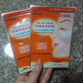 BNIP Dr Morita Q10 Eye Masks