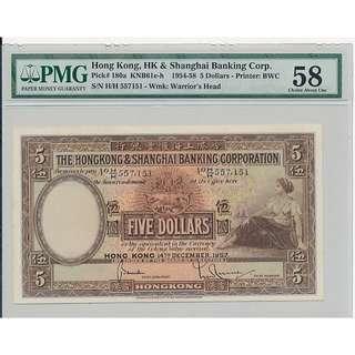 1957年~大棉胎 香港匯豐銀行伍圓 $5 PMG58 AU