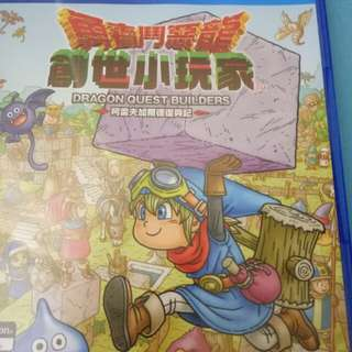 Dragon quest builders (chinese)
