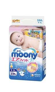 Moony (BN)
