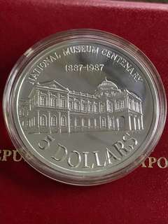 Singapore 1987 Silver Proof Coin