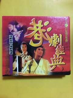 Hong Kong 3Cd Box set