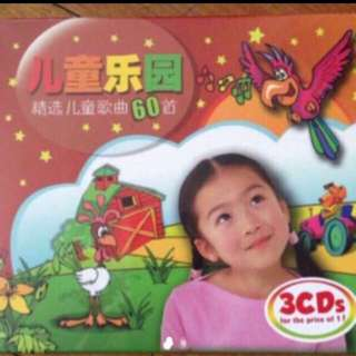 儿童乐园 ( Children CD - Set Of 3 )