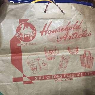 Vintage Paperbag