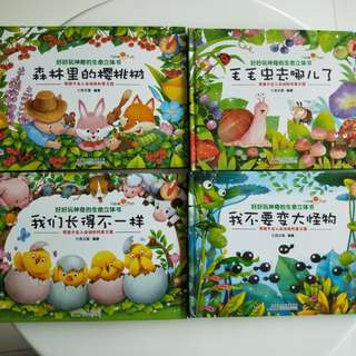 Pre-school Children 3D pop up Chinese story books