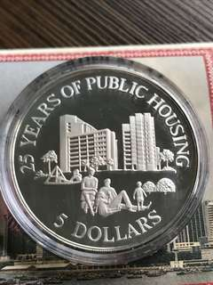 Singapore 1985 Proof Silver Coin