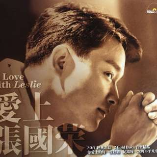 Leslie cheung 1 cd Chinese 1 cd Cantonese