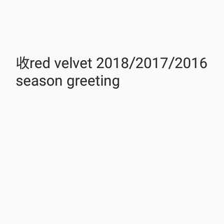 收red velvet season greeting