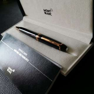 Montblanc pen (Limited Edition Rose Gold)