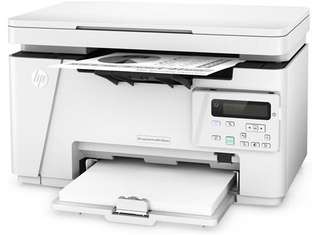 HP LaserJet Pro MFP M26nw (with 1 year warranty)