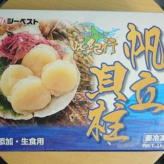 日本北海道刺身帆立貝柱帶子(2s)1Kg