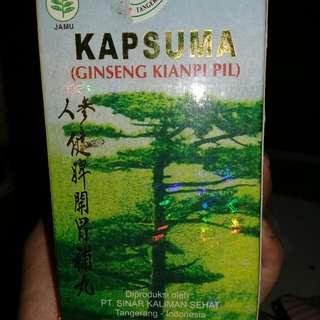 Kianpi pil ( suplement penambah nafsu makan)