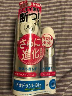 AG deodorant for body and foot spray from japan  (Antiperspirant)