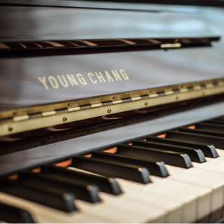 Young Chang U131 Upright Piano