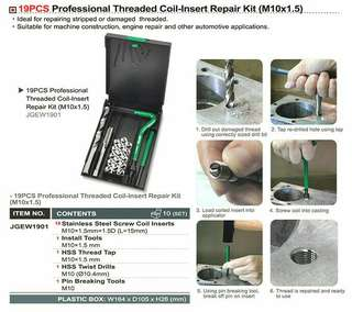 Toptul 24PCS Peofessional Threaded Coil-Insert Repair Kit (M10x1.50)
