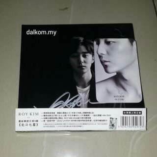 [WTS] ROY KIM SIGNED ALBUM