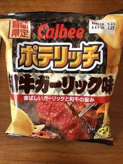 Calbee 和牛味薯片