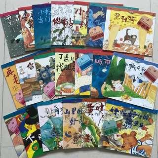 Chinese Story Books - 我真棒幼儿成长图画书