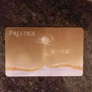 Prestige 限量珍藏版八達通