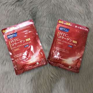 HTC Collagen DC