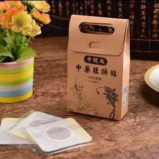 Authentic Chinese Herbs Slimming Patches