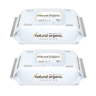Natural Organic - Premium Embossing baby Wipes (30s)