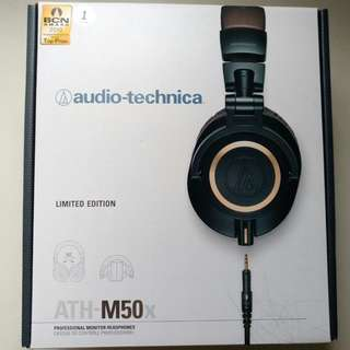 *Limited Edition* Dark Green ATH-M50x