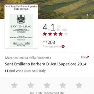 [wine] Barbera D'Asti