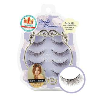 🌸 [SALE] Miche Bloomin No.12 Sweet brown False Eyelashes - 3pairs