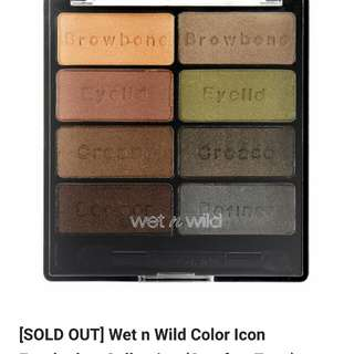 Wet n wild comfort zone eyeshadow palette
