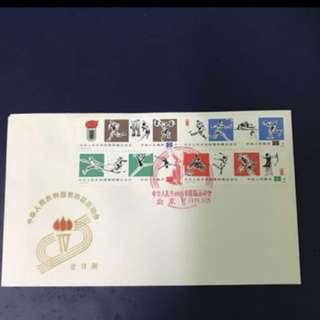 China Stamp 1979 J43 FDC