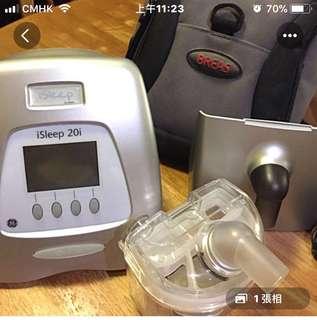 isleep 呼吸機+濕潤器 +呼吸喉管99%new 全套